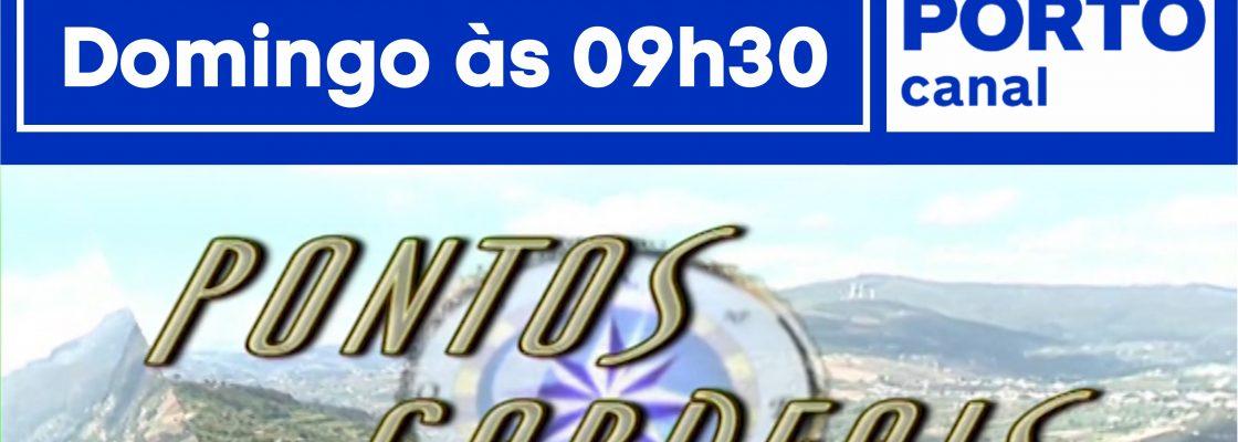 ConcelhodeRedondonoPortoCanal_F_0_1594719432.