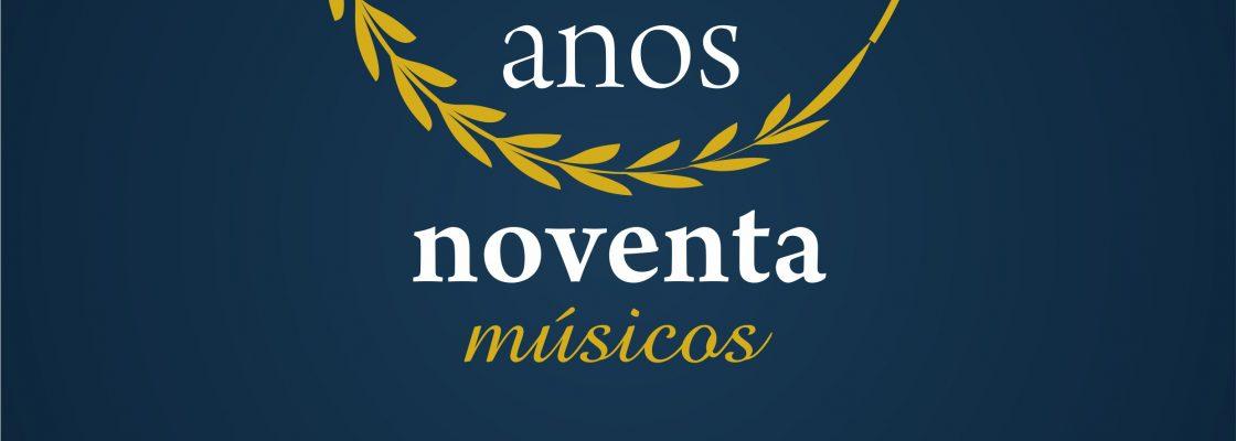 Concertodos90Anos90Msicos_F_0_1594719077.