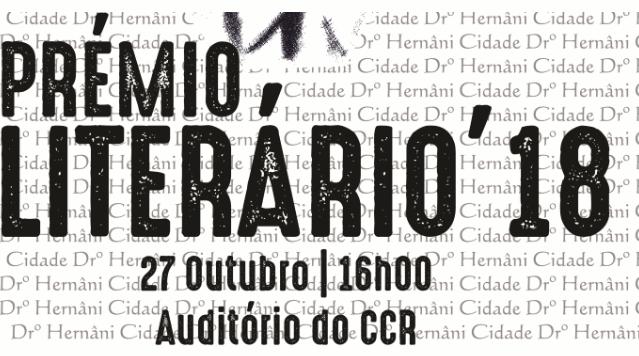 PrmioLiterrioHernniCidade2018_C_0_1594658642.
