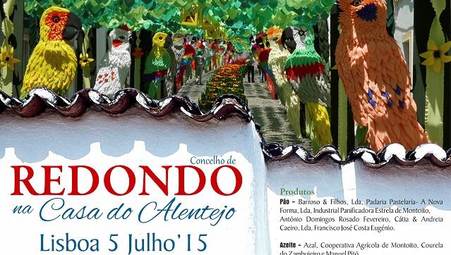 RedondoRevisitaCasadoAlentejo_C_0_1594716684.