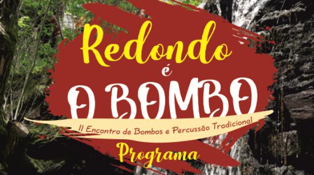 RedondooBombo_C_0_1594718027.